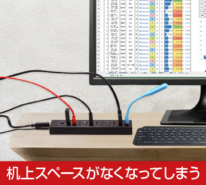 ITPROTECH USB3.2パワーハブRED(CLAMP&SWITCH) IPT-POWER6HUB-JUST アイティプロテック アイティプロテック