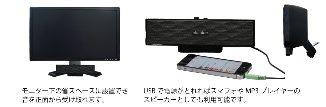 ITPROTECH外付スティックSSD JUST RED Edition M2USBF-JUST120/M2USBF-JUST240 アイティプロテック